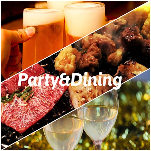 Party-Dining